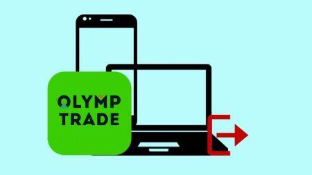 কিভাবে Olymp Trade অ্যাকাউন্ট লগ আউট করবেন?